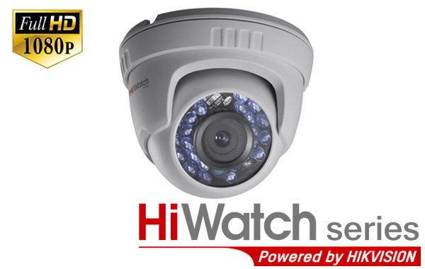 57372ed21a5 HiWatch 2MP Colour Weatherproof IR Camera-3.6mm. White color